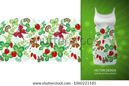 strawberry and butterfly