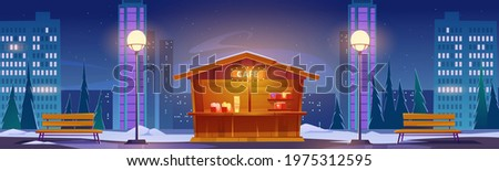 Street fastfood cafe at winter night cityscape background with skyscrapers. Outdoor cafeteria wooden stall on sidewalk with lamps and benches. Fast food shop in town park, Cartoon vector illustration
