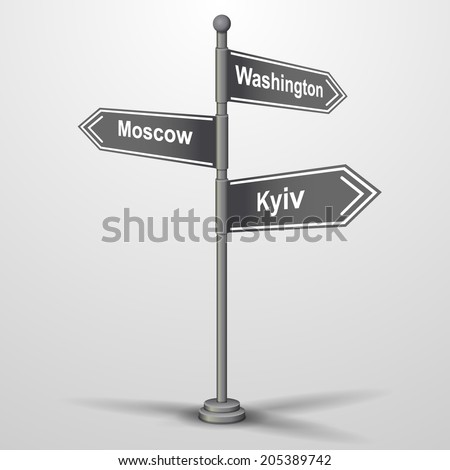 street sign post showing cities washington, moscow, kyiv for design. vector illustrations