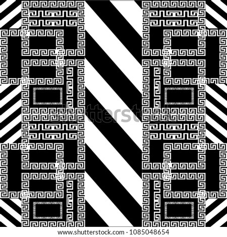 Striped geometric greek key meander seamless pattern. Vector abstract black and white modern background. Stripes, zigzag, squares, rectangles, shapes, checkered ornaments. Creative design for fabric