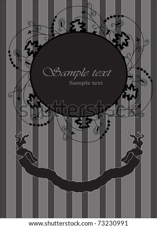 striped vector card with place for your text