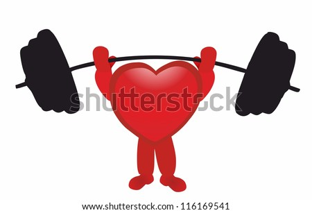 strong heart - stock vector