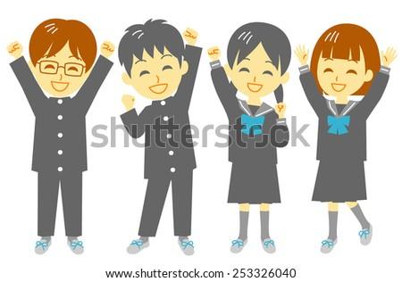 student, shout for joy