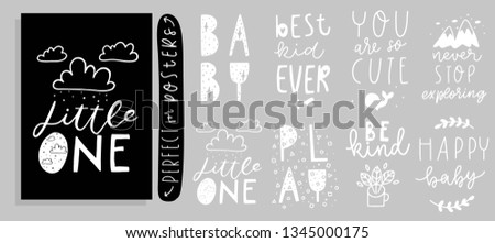 Stylish children phrases, hand drawn lettering with cute details and texture cards set. Black and white quote for nursery room collection. Vector illustrations bundle. Eps 10