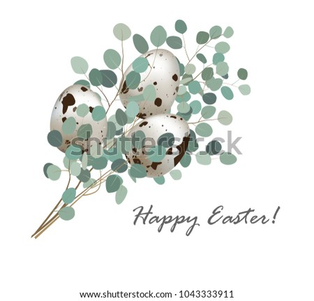stylish easter geeting card