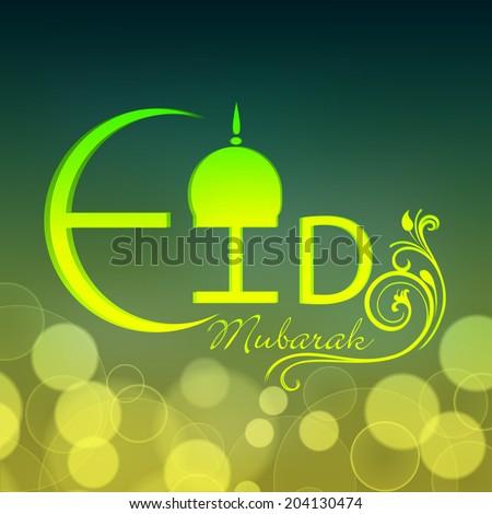 Stylish glossy text Eid Mubarak on floral decorated green background for Muslim community festival celebrations.