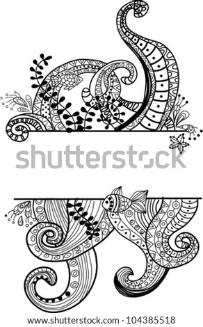 Stylish sea ornament, beautiful vector illustration for design - stock vector