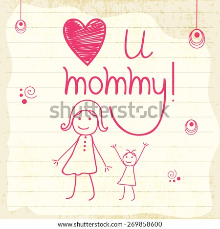 stylish text love u mommy with