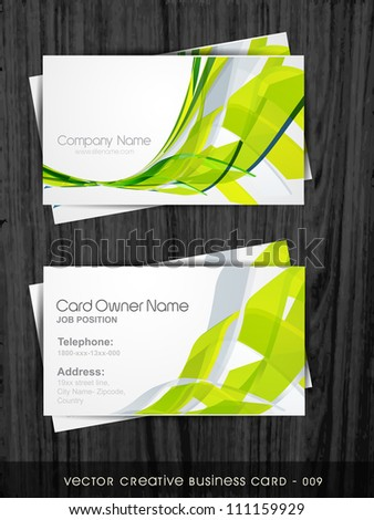 stylish vector business card template