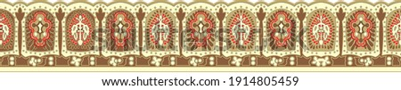 Stylized and Beautiful Traditional Border Biscuit Color