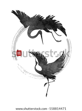 stylized dancing cranes in a