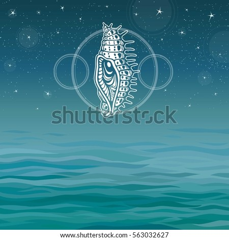 stylized drawing of a sea larva