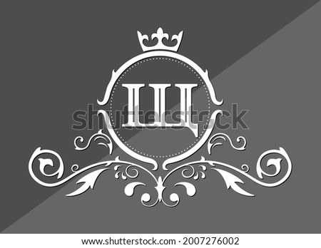 Stylized letter SCH of the Russian alphabet. Monogram template with ornament and crown for design of initials, business cards, logos, emblems and heraldry. Vector illustration Stock foto ©