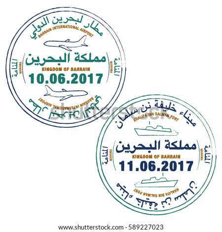 stylized passport stamps of