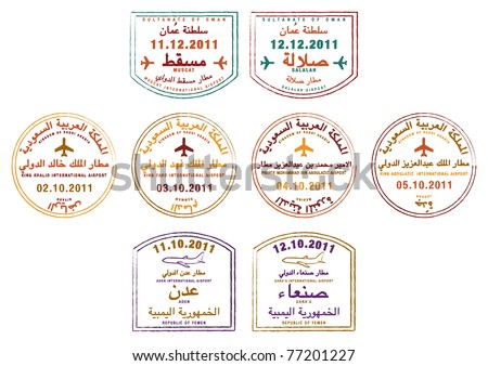Stylized passport stamps of Yemen, Oman and Saudi Arabia in vector format.