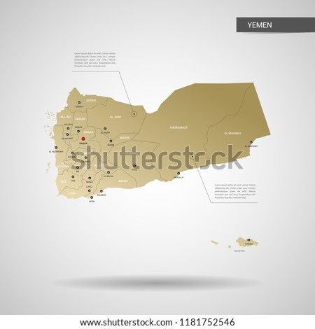 Stylized vector Yemen map.  Infographic 3d gold map illustration with cities, borders, capital, administrative divisions and pointer marks, shadow; gradient background.