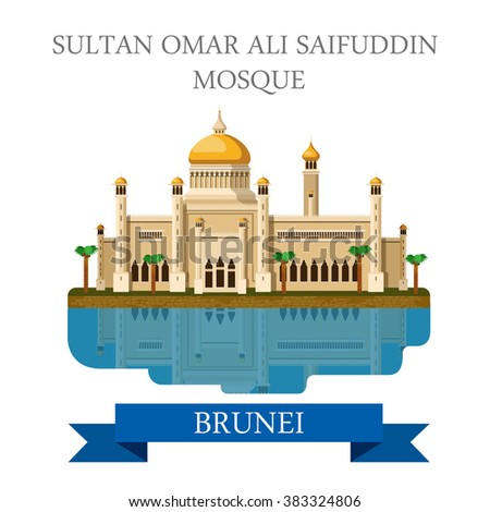 Sultan Omar Ali Saifuddin Mosque in Brunei. Flat cartoon style historic sight showplace attraction web site vector illustration. World countries cities vacation travel sightseeing Asia collection.