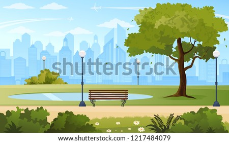 Summer city park panorama vector illustration. Сток-фото ©