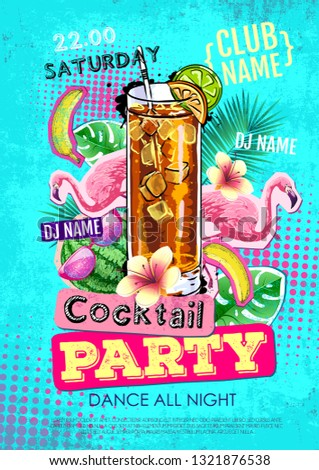 Summer Cocktail party disco poster design. Zine cutlure style #1321876538