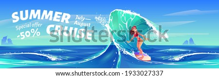 Summer cruise banner with surfer girl. Vector poster with special offer for travel tour to tropical sea with cartoon illustration of woman riding ocean wave on surf board Сток-фото ©