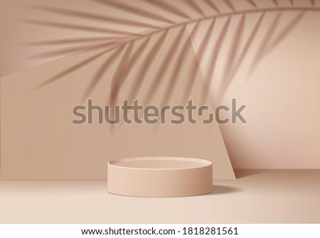 summer 3d brown minimal scene with leaf platform. Summer background vector 3d render podium. stand to show cosmetic brown product. Stage showcase pedestal modern 3d studio brown cream background