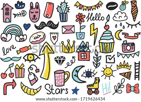 Summer doodles set. Hand style Color vector items. Illustration with random elements. Design for prints and cards.