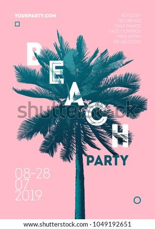 summer event poster flyer