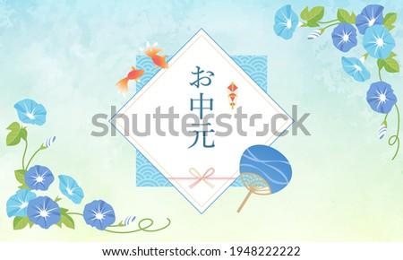 summer gift banner  vector