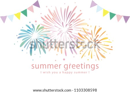 Summer greeting card of fireworks.
