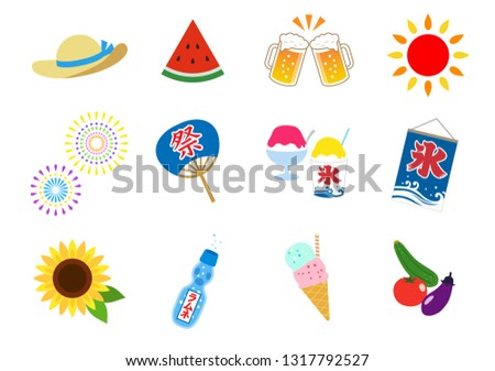 summer icon set the meaning of