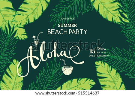 summer party beach poster