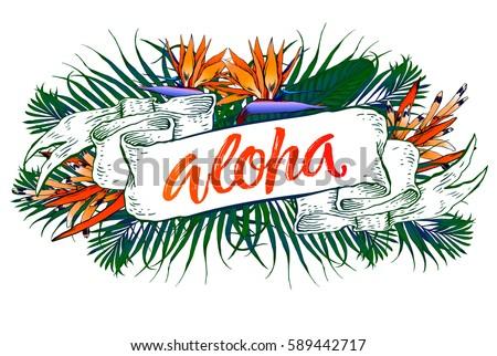 summer party beach poster