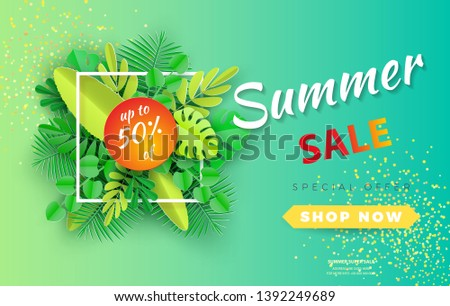 Summer sale background for banners, Palm leaves on a bright background.Season discounts. Template for flyer, invitation, poster, brochure, discount on voucher.