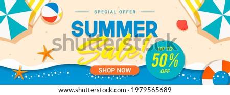 Summer sale banner vector illustration. Summer beach flat design
