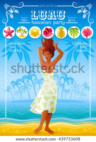 summer travel beach background