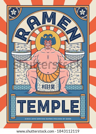 """Sumo Noodles Ramen Temple vector design. The translation from the japanese kanji means """"sumo""""."""