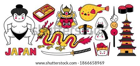 Sumo wrestler, samurai mask, fugu fish, dragon and sushi. Big set of japanese symbols for stickers, patches, badges, pins, prints. Kawaii cartoon characters. Vector illustration.