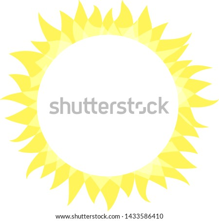 Sun icon. Sunny bright circle shape with rays. Summer sun shine brightly, flat simple logo template, concept design. Vector illustration on white background