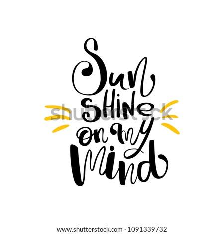sun shine on my mind hand drawn