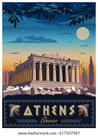 sunset in athens  greece....