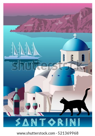 Sunset in Santorini, Greece. Handmade drawing vector illustration. Vintage style