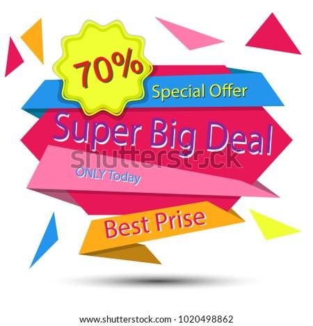Super big deal,Best Prise,Only today,Special offer, 70% ,background,vector illustrations #1020498862