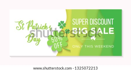 Super discount big sale horizontal banner to St Patricks Day, papercut background with clovers