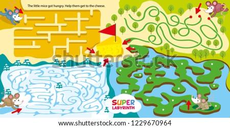 super maze for kids childrens