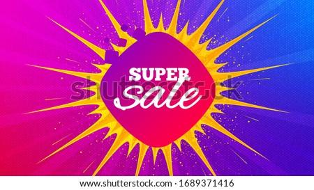 Super sale badge. Flare light flash banner. Discount banner shape. Coupon bubble icon. Gradient shape background. Promotional flyer design. Super sale promotion. Vector