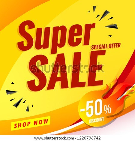 super sale banner yellow #1220796742