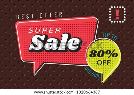 super sale best offer 80