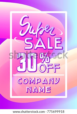 Super Sale flyer consept. Special discount banner with spase for text, pastel color, female consept. Pink and purple abstract 3d background. End of season special offer banner. Vector illustration.