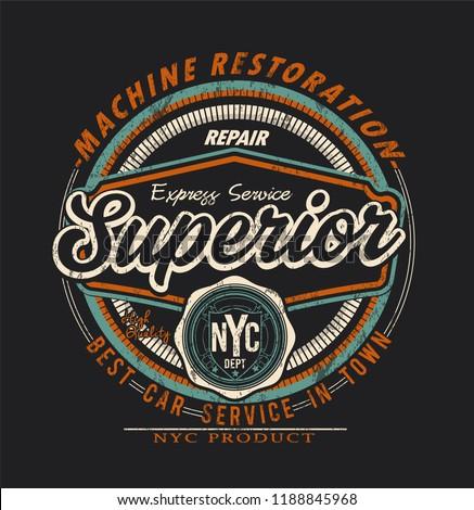 superior car repair garage print
