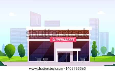 Supermarket street. Hypermarket building front business center shop construction urban store retail supermarket exterior vector image